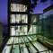 Önen Holding Genel Müdürlük Binası – Alataş Architecture