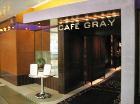 cafe_gray2