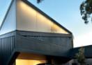 Eğimli Çatı Evi – Chenchow Little Mimarlar