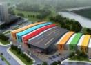 Chelyabinsk'te Spor Merkezi Tasarımı