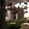 Café ArtScience