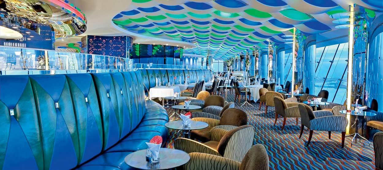 burj-al-arab-restaurants-skyview-bar-01-hero