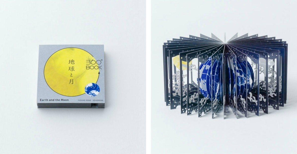 360-degree-book-earth-moon-fb